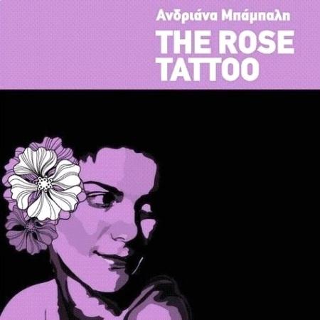 The Rose Tatoo.JPG