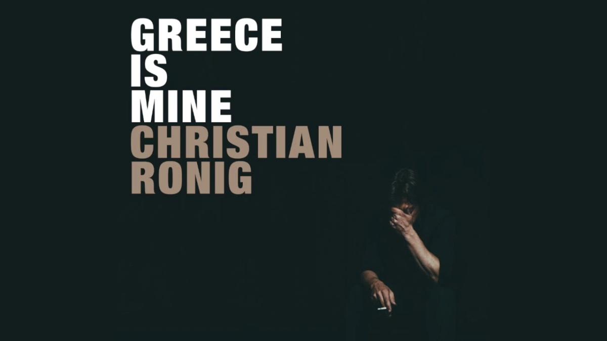 CHRISTIAN RONIG - BURNING WITH DESIRE (ΠΑΡΑΔΟΣΙΑΚΟ - ΚΑΙΓΟΜΑΙ ΚΑΙ ΣΙΓΟΛΙΩΝΩ)